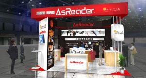 AsReaderブース_モバイル活用展(秋)