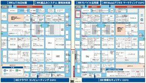 JAPAN IT WEEK配置図