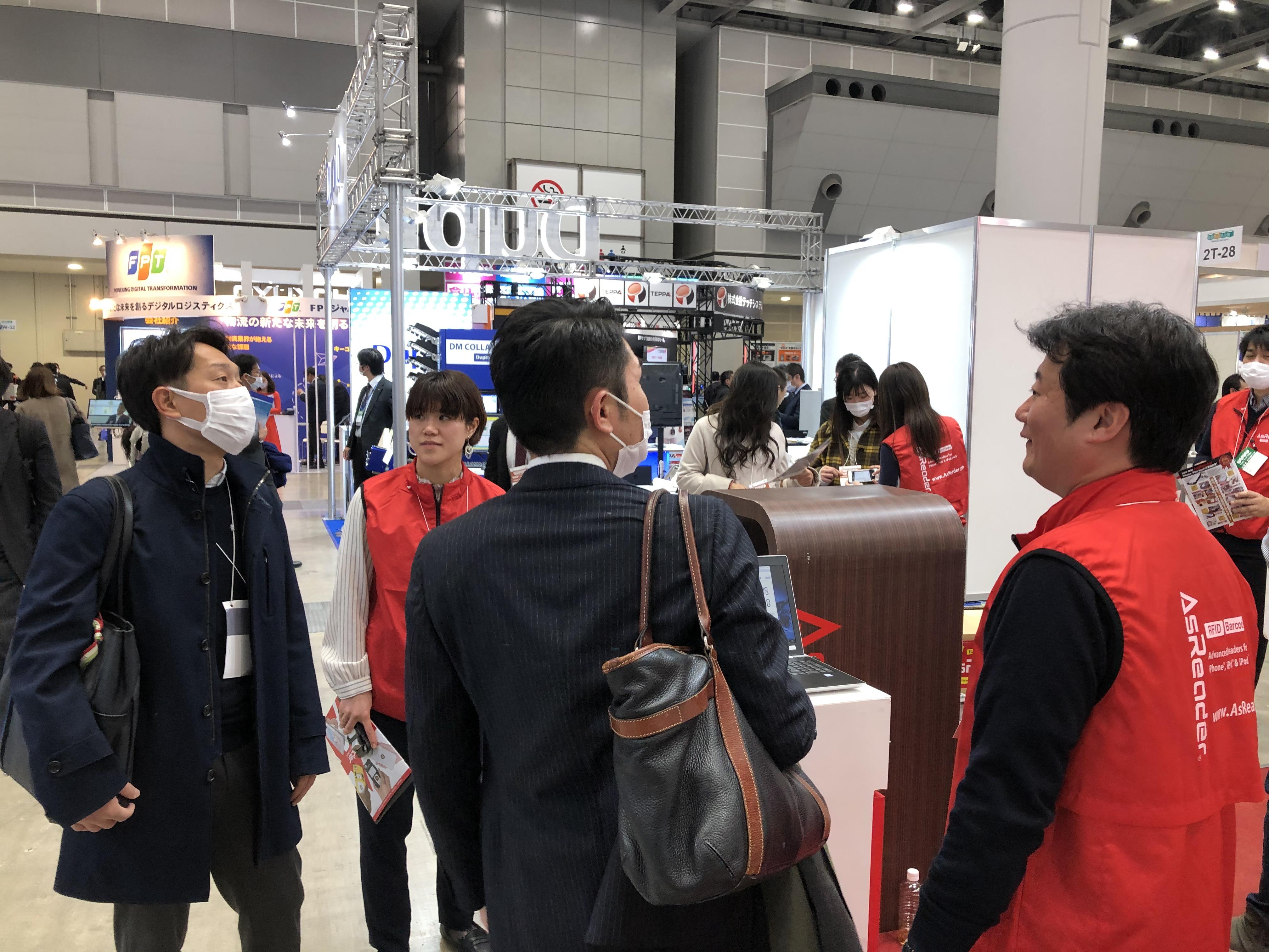 国際物流総合展2020 -INNOVATION EXPO-